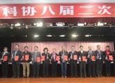 工程技术研究中心主任田伟同志荣获第十届陕西青年科技奖