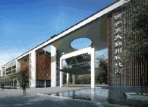 西安交大扬州科技园