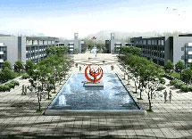 陕西警官技术学院
