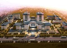 西安中医院