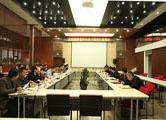 全省勘察设计企业(部分)座谈会在公司召开