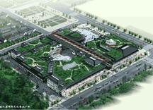 秦汉唐国际商业文化广场