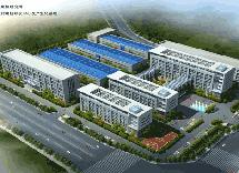 西安微特电机研发中心及产业化基地
