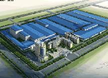南京电气特高压产业园