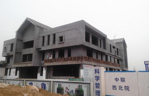 公司EPC项目西安国际陆港第一幼儿园工程主体验收顺利通过