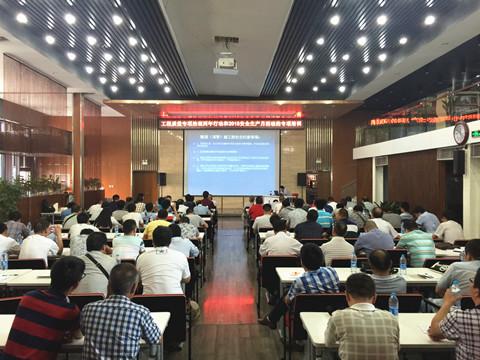 """华建总公司组织开展""""工程质量专项治理两年行动和2015安全生产月活动""""专项培训"""