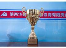 2014年度全国市政金杯示范工程