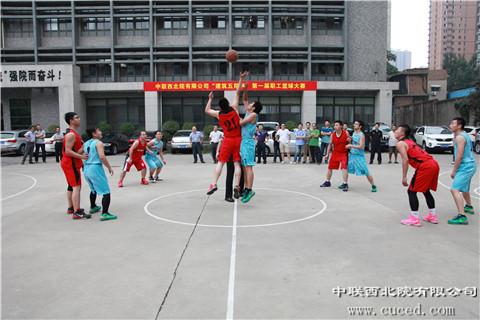"""公司成功举办""""建筑五院杯""""第一届职工篮球大赛"""
