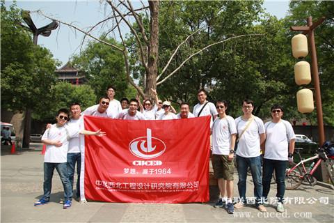 公司团委开展五四青年节爱国主义教育暨绿色骑行活动