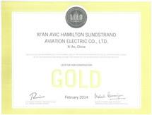 2014-美国LEED-NC金级认证