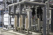 华亭煤业煤制甲醇废水深度处理及资源化利用