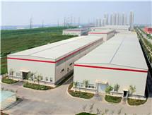 西安西电电力系统有限公司(原西安西电店里整流器有限责任公司)超特高压直流输电换流阀产业化及新厂区建设项目