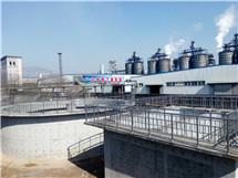 韩城西昝工业园污水处理工程一期总承包