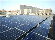 西安隆基硅材料公司971KWp屋顶分布式光伏发电总承包项目