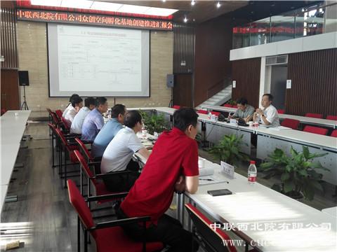 省科技厅赵怀斌总工程师一行莅临公司指导工作