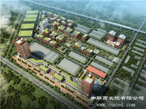 华昌所承揽咸阳高新电子信息产业创业基地设计项目