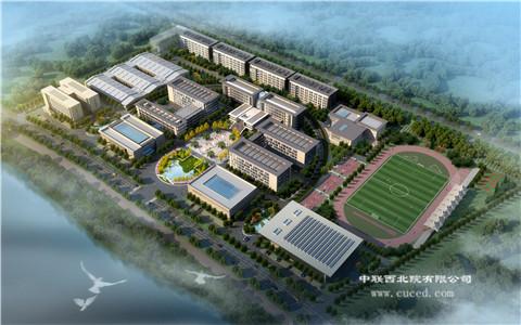 我公司华信医疗所一举中标商洛学院丹江校区等5个规划设计项目