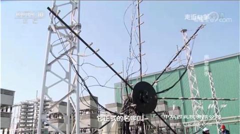 我公司噪声定位技术受到CCTV关注