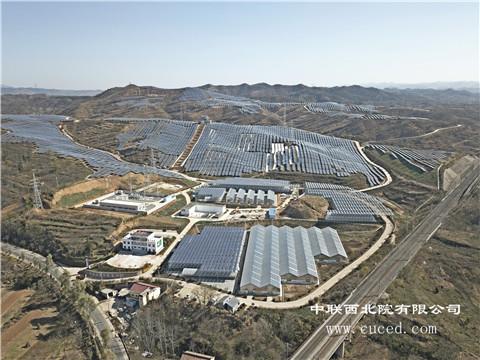 我公司能源电力院设计的商洛大荆龙山30MWp光伏扶贫电站顺利通过验收