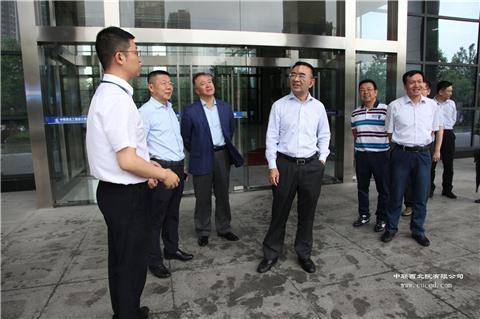 国机集团党委常委、副总经理丁宏祥莅临调研指导