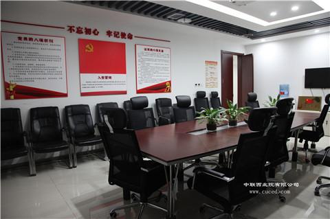 创建标准化党员活动室  打造党建工作新阵地