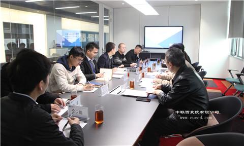 团省委第二考核组莅临我公司开展重点联系企业共青团工作考核