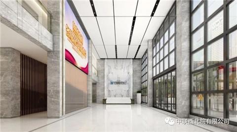 演绎华能文化内涵,彰显延安红色精神——我公司华伟所中标华能延安电厂系列设计项目
