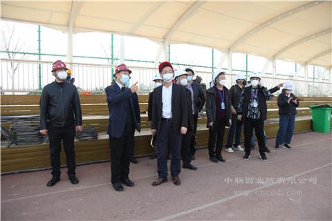 我公司党委书记、董事长于文海调研西安咸阳国际机场旅客转运分流中心二期工程