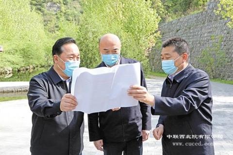 省市领导调研我公司EPC总包的秦岭小峪保护站项目