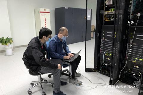 质量信息部的20小时——星夜抢修显担当 网络畅通保生产