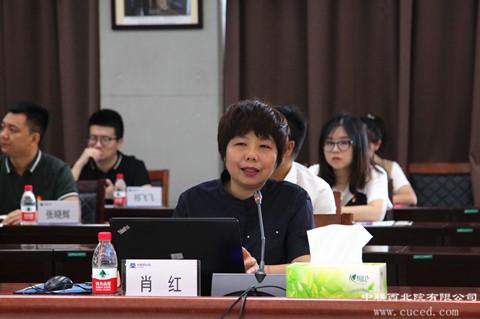 BOBapp体育下载西北院党委举办党务干部培训班