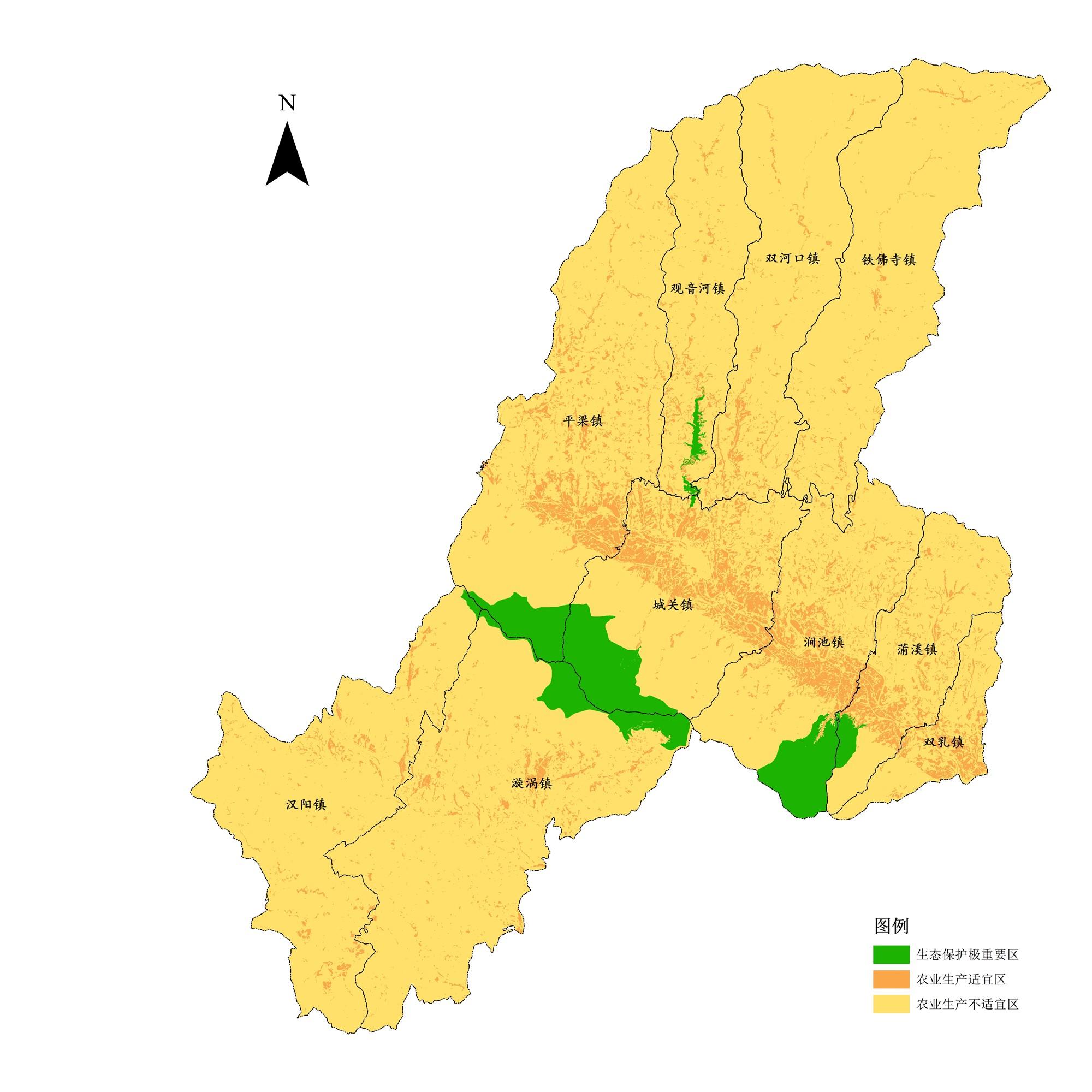 汉阴县国土空间总体规划(2020-2035)