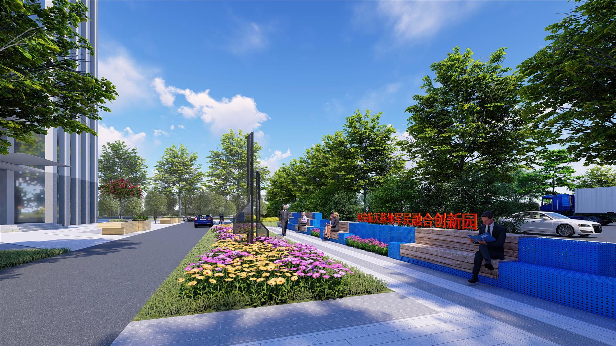 西安航天基地军民融合创新园(B区)景观设计项目