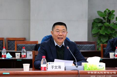 中机十院国际工程有限公司党委书记、董事长郝宏伟一行莅临座谈交流
