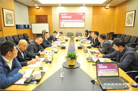 我公司党委书记、董事长于文海一行到苏美达座谈交流