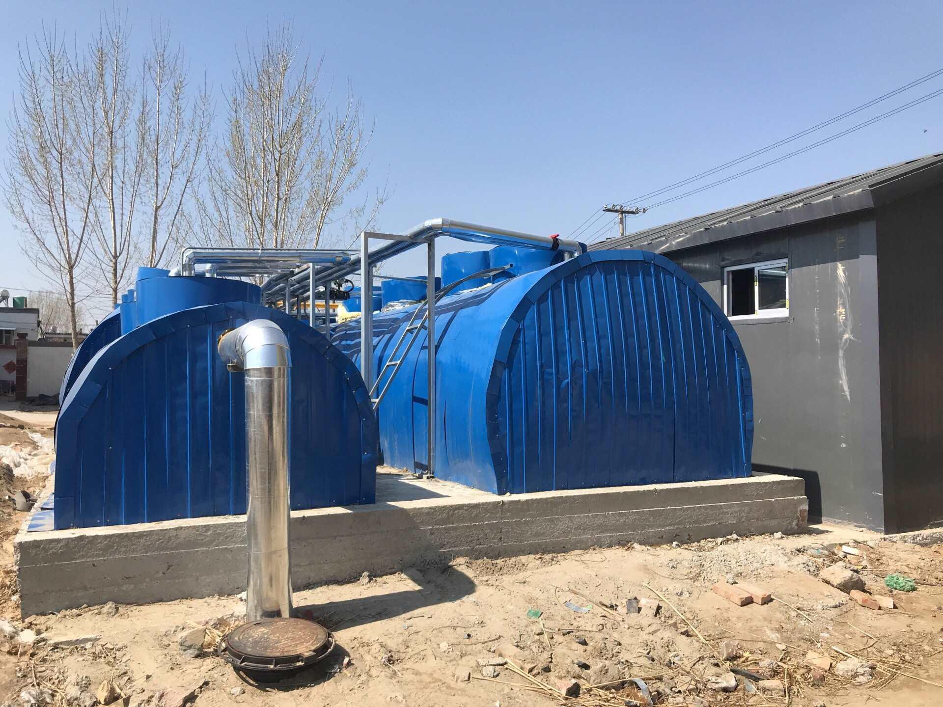 雄安新区白洋淀农村污水、垃圾、公厕等环境问题一体化综合治理先行项目3