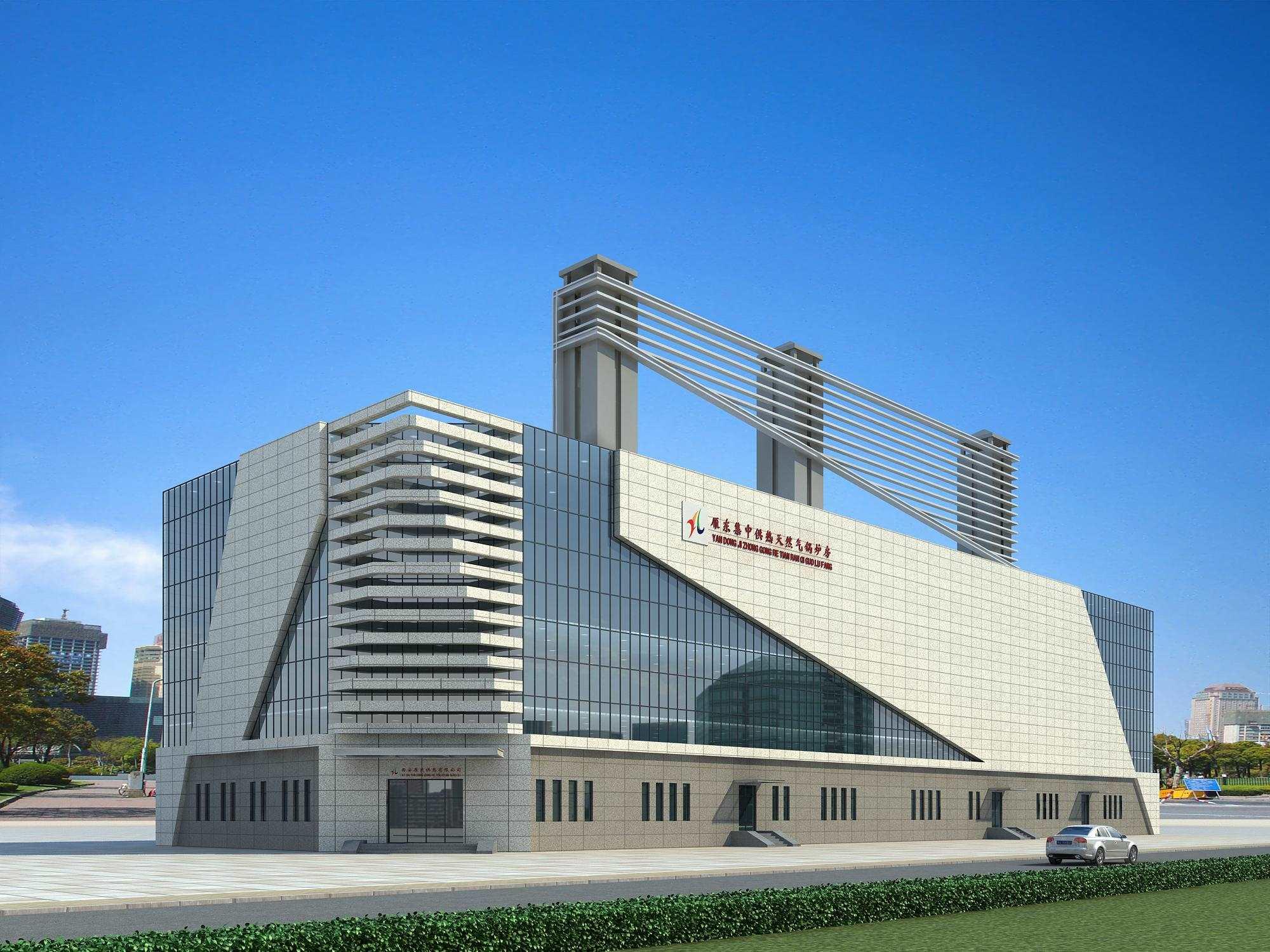 雁东集中供热天然气锅炉房项目
