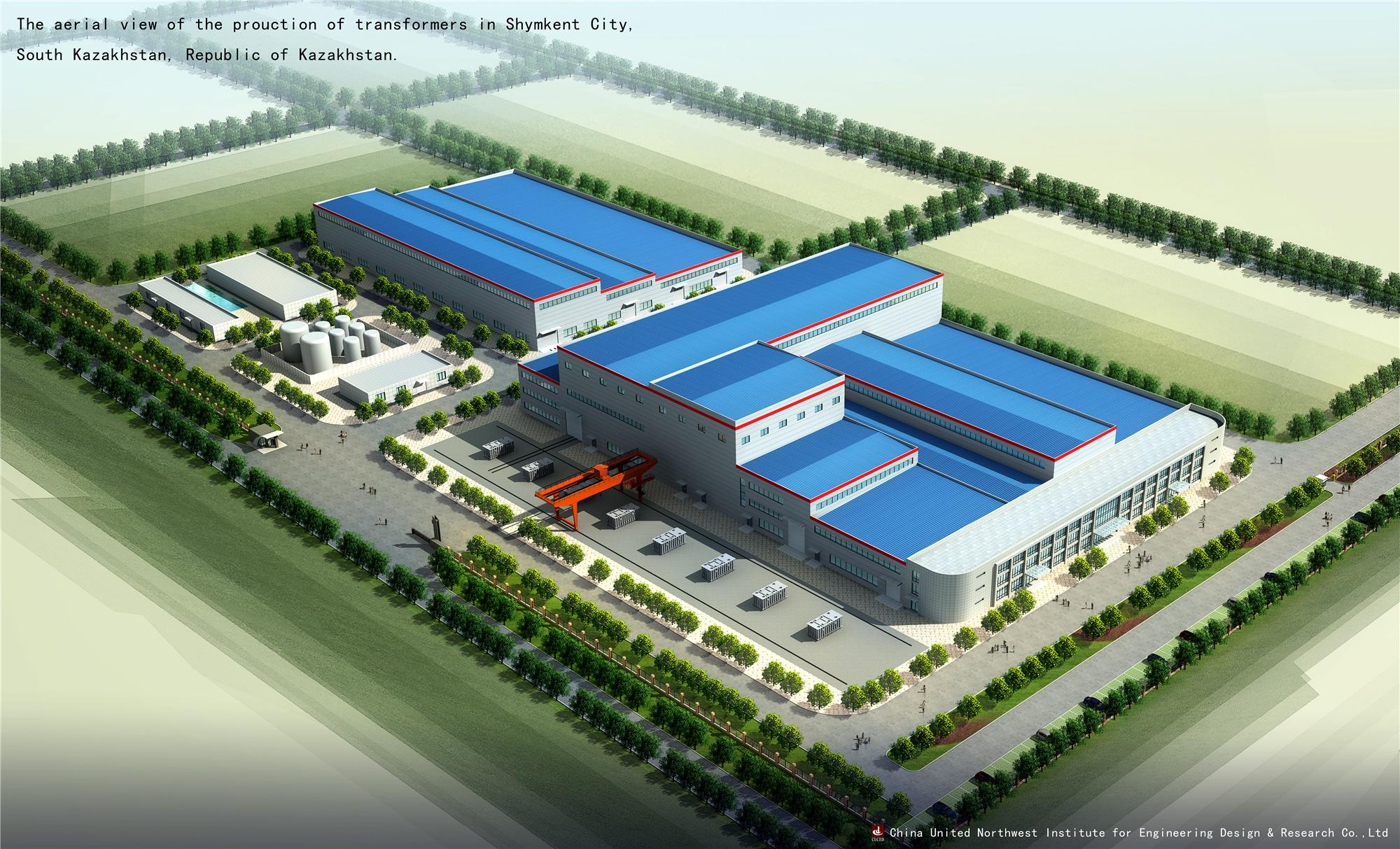 【海外工程】经典项目:哈萨克斯坦奇姆肯特变压器工厂设计项目