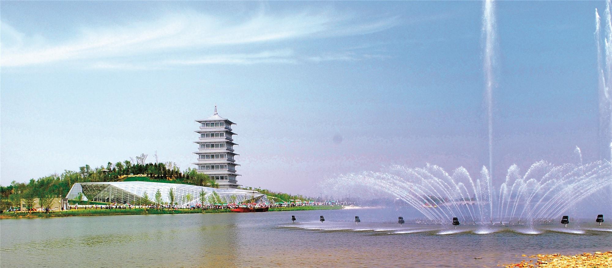 2011年西安世界园艺博览会四大标志性建筑