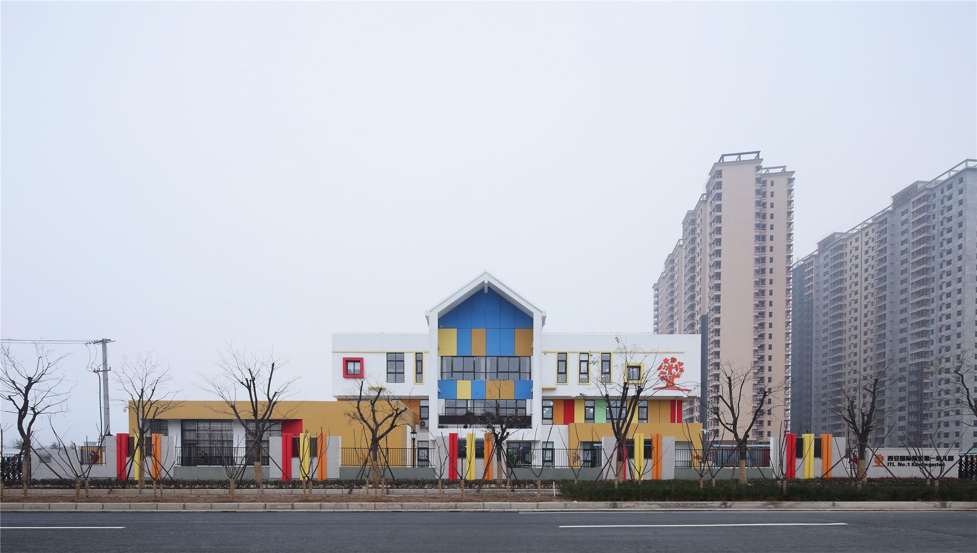 西安国际陆港第一幼儿园
