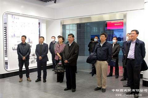 国机集团党委常委、副总经理高建设莅临中联西北院调研指导