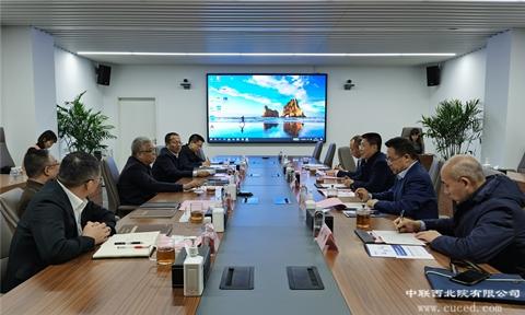 我公司党委书记、董事长于文海拜会陕煤研究院主要领导