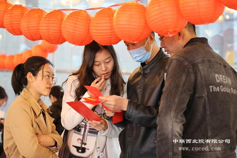 青春情暖 欢聚元宵——公司团委组织开展青年联谊活动